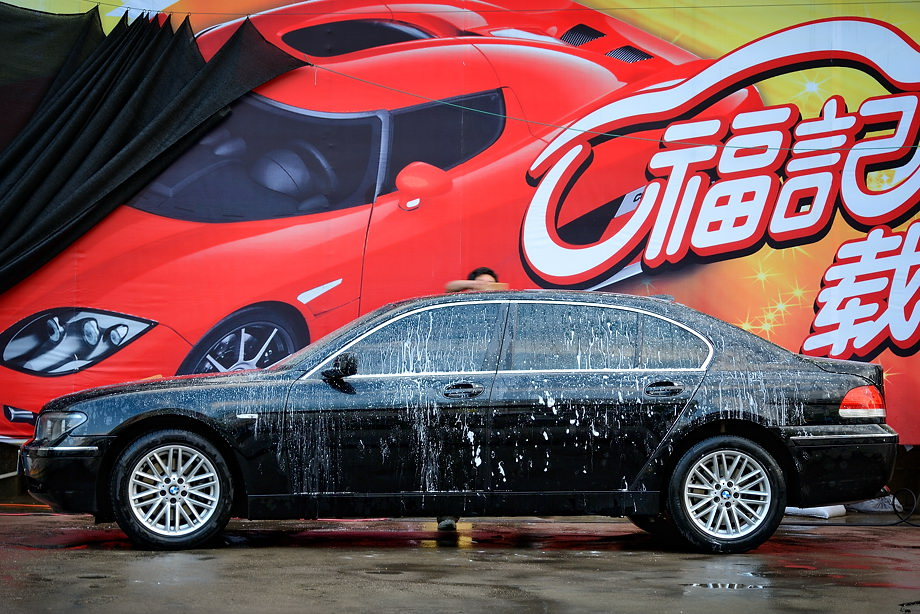 'bimmer suds' • qingdao, china    © marc montebello all rights reserved