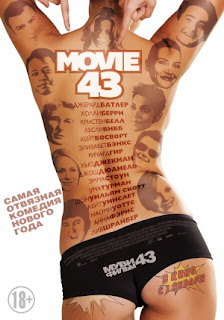 Movie 43 (2013) DVDRip Download 700mb
