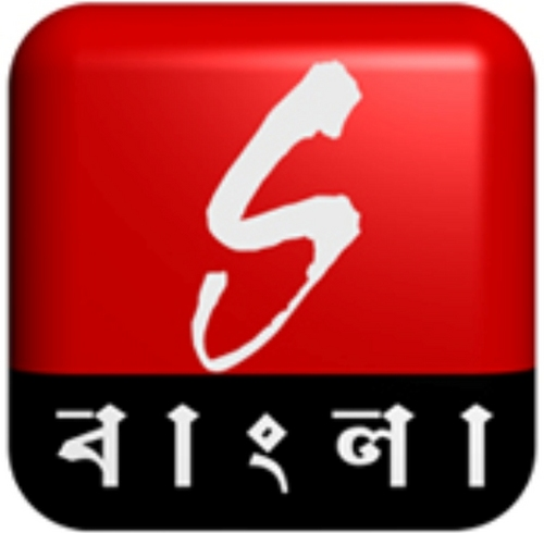 ETV Telangana | Watch ETV Telangana Live Streaming ...