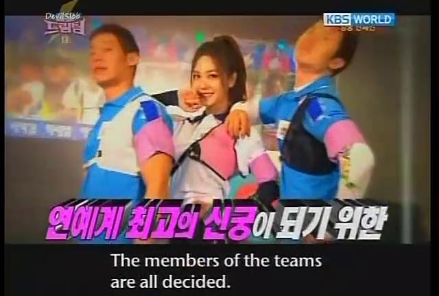 (13th Dream Project : Archery Team Championship) Guests : Ricky Kim, Park Jae Min, Lee Sang Ho, Choi Sung Jo, Kim Se Jin, Dok Go Jun, Kim Dong Sung, ...