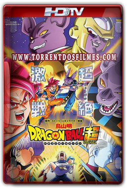 Dragon Ball Super (2015) Torrent – 720p | 1080p Legendado