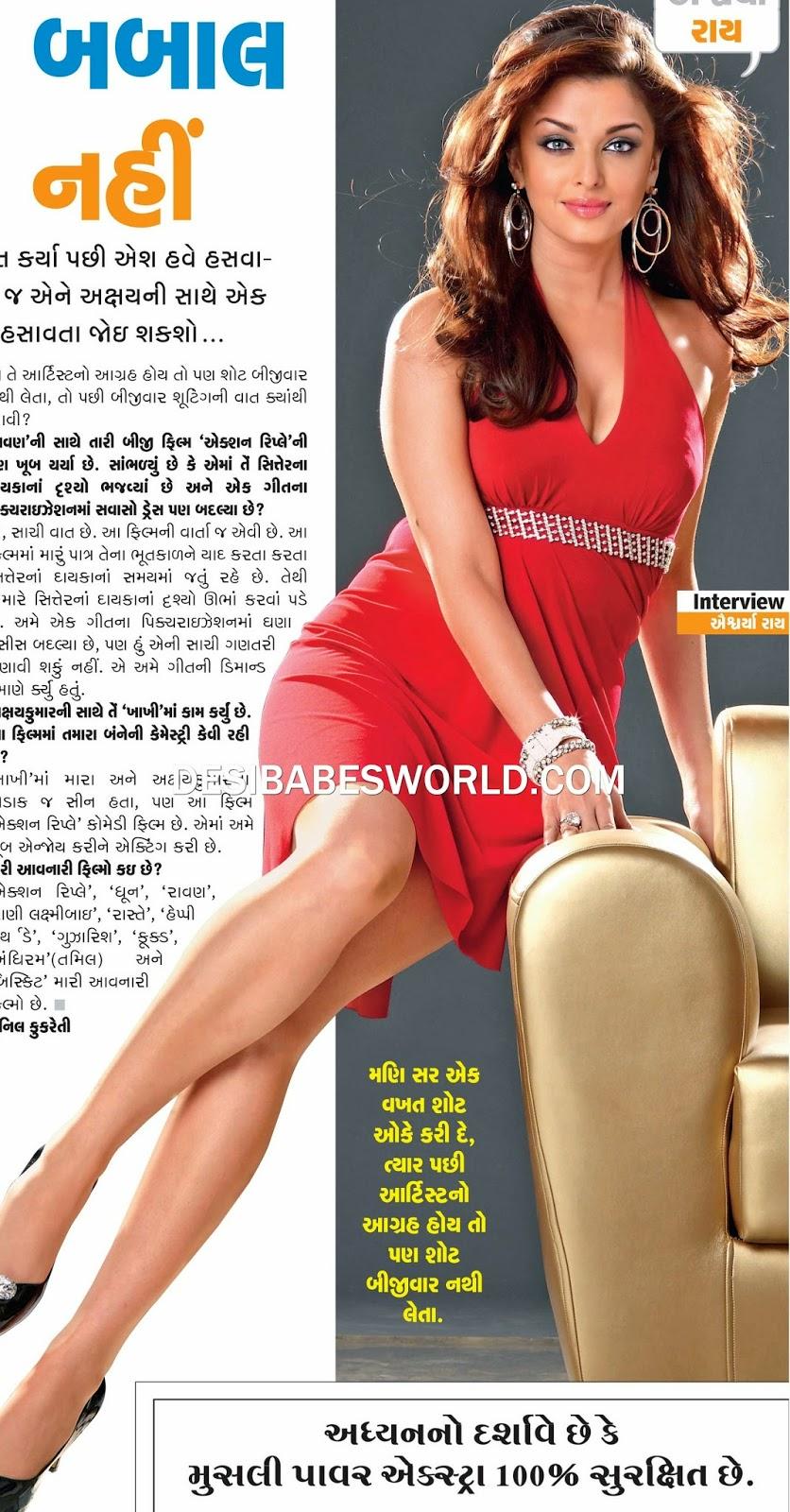 Aishwarya Rai Skin Show