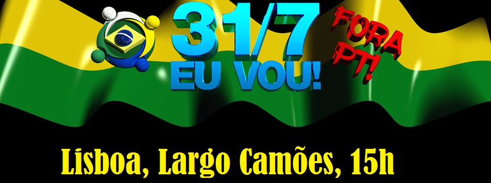 31 de julho, 15h: Lisboa