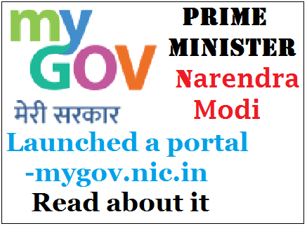 new scheme, mygov.nic.in, latest news, news of the day, Daily current affairs, new platform launched by prime minister, new services, General Awareness, current affairs july 2014, About MYGOV, news about Narendra Modi