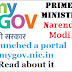 P.M. Narendra Modi Launched Online Portal -mygov.nic.in For Citizen Engagement