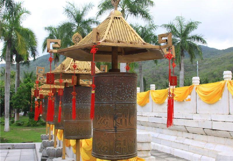 China Hainan