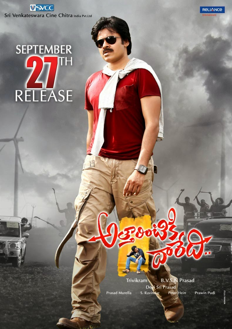 attarintiki daredi hd full movie - pawan kalyan, samantha | telugu