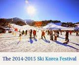 รวมเทศกาลสกีปี 2014-2015