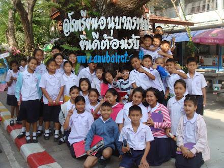 ทุกคนมีความสุข...@Anubanratchaburi