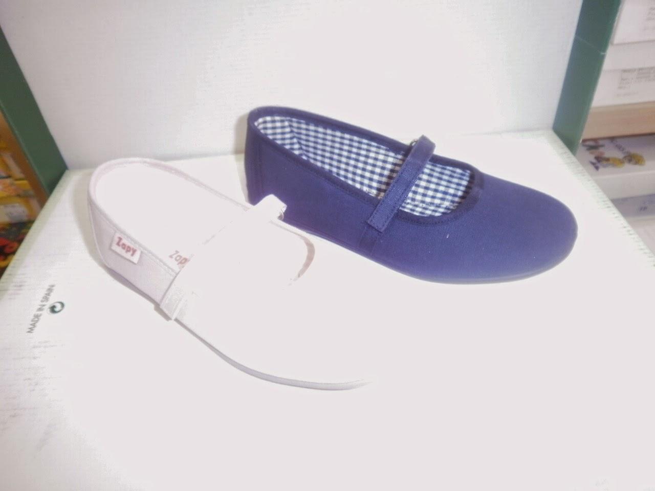 Zapateria infantil la cig e a zapatillas de lona para ni as for Zapateria infantil