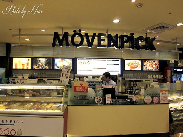 【大直美麗華】莫凡彼歐風餐廳。品牌不等同品質與品味