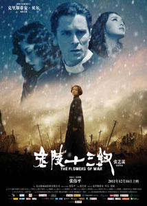 Poster original de Las flores de la guerra
