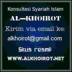 Tentang Konsultasi Syariah Islam