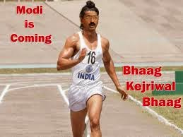 Funny Kejriwal hindi photo