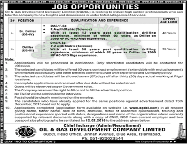 Oil and gas development company limited OGDCL Jobs 2016