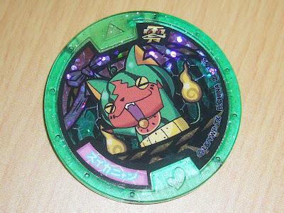 妖怪ウォッチ2・スイカニャンのメダル