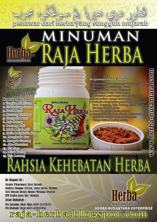 MINUMAN RAJA HERBAL