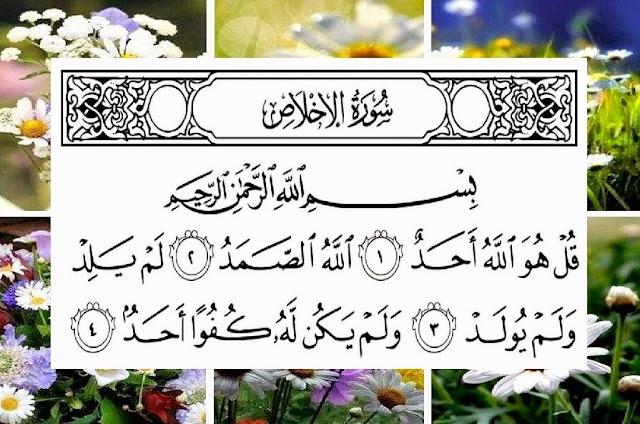 Surah Al-Ikhlas