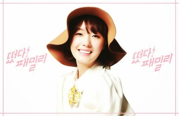 2015韓劇家族誕生