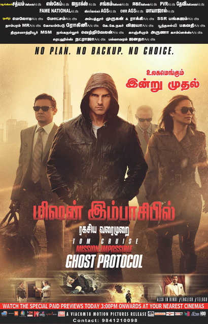 Mission Impossible Mission Impossible 4 dubbed in Tamil