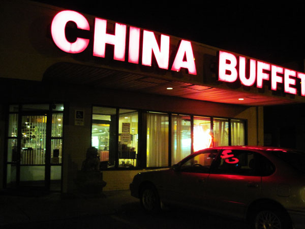 Chinese Food Mayfield Heights Ohio