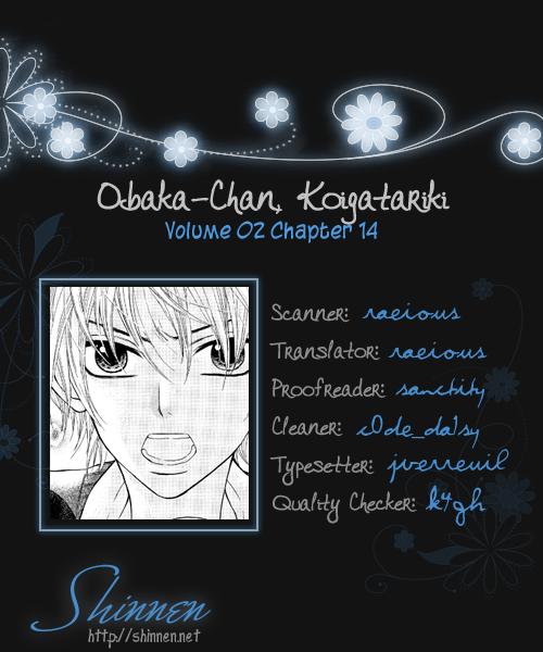 Obaka-chan, Koigatariki Chap 14 - Next Chap 15