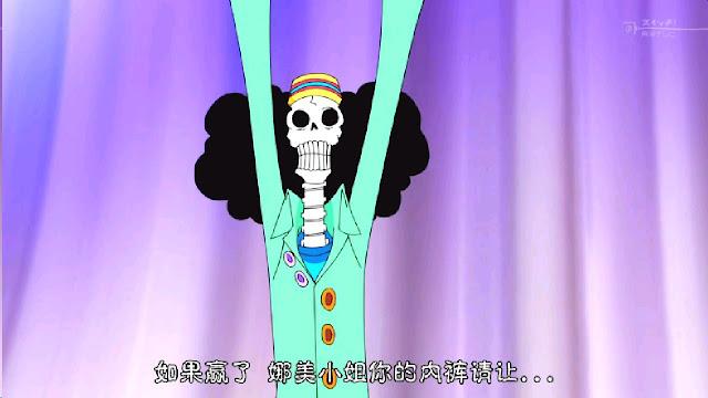 海賊王特別篇霧之島冒險 (ワンピース~アドベンチャー オブ ネブランディア~, One Piece: Adventure of Nebulandia)
