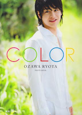 [PB] Ryota Ozawa - COLOR