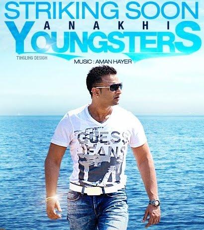 Anakhi Youngsters - RajaBaath (Punjabi Song)
