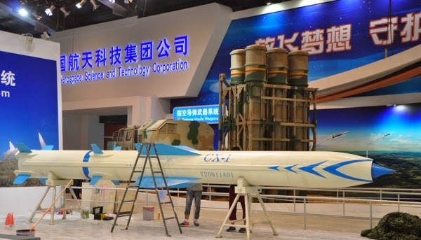 CX-1 Cruise Missile