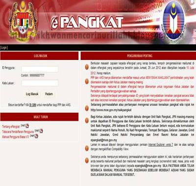 Semakan Online Kenaikan Pangkat (e-PANGKAT) - KPM