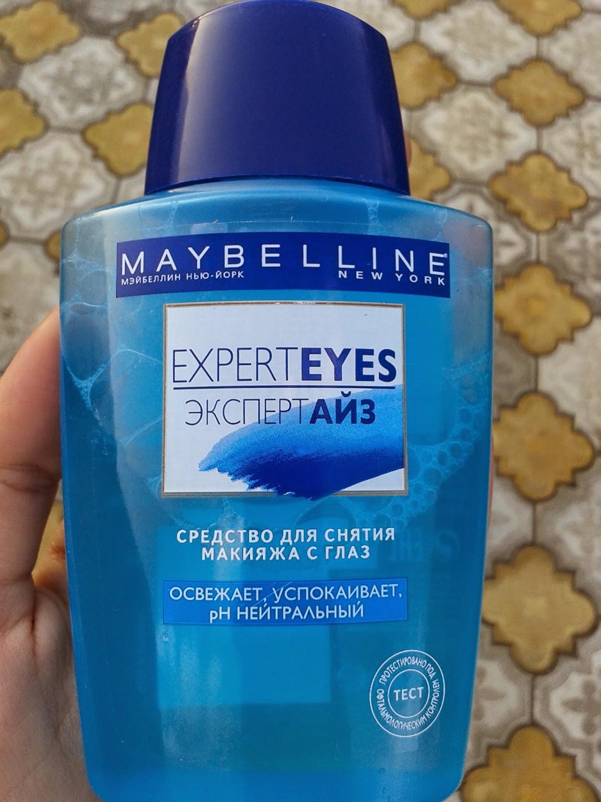 Для снятия макияжа с глаз мейбелин