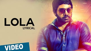 Lola Song with Lyrics _ Mellisai _ Vijay Sethupathi _ Gayathrie _ Sam.C.S _ Ranjit Jeyakodi