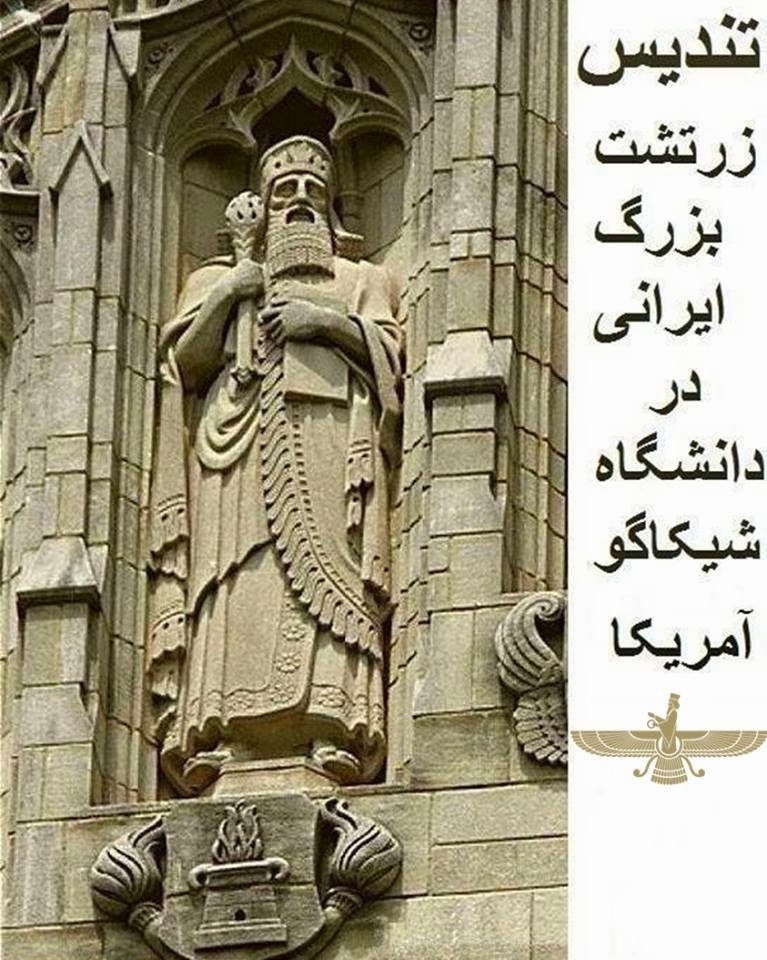 Die Statue von Zarathustra   der Persische Prophet  an einer Kirche in    Zoroaster Statue