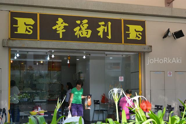 Fs-Wantan-Mee-Chua-Chu-Kang-Singapore