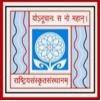 Rashtriya Sanskrit Sansthan (www.tngovernmentjobs.in)