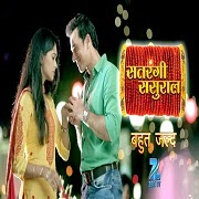 http://itv55.blogspot.com/2015/06/satrangi-sasural-10th-june-2015-ful.html