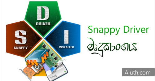 Download Snappy Driver Installer Origin - MajorGeeks