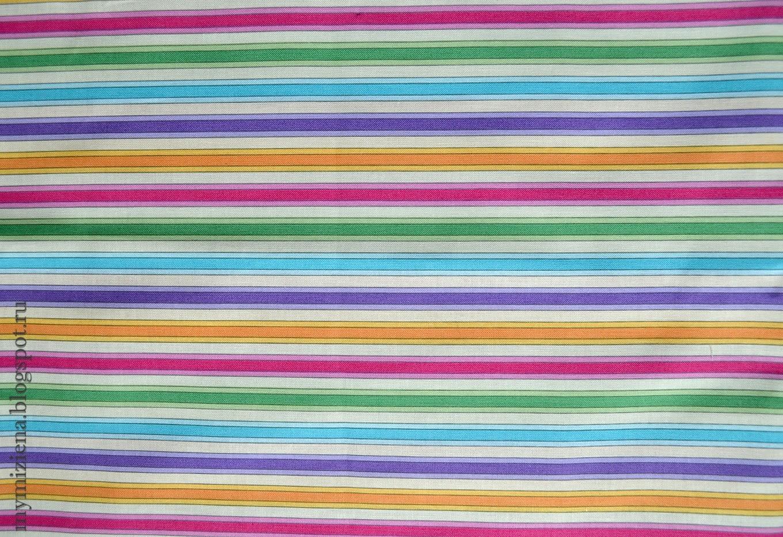 ткань цветные полосы