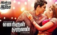 Enakkul Oruvan 2015 Tamil Movie Watch Online