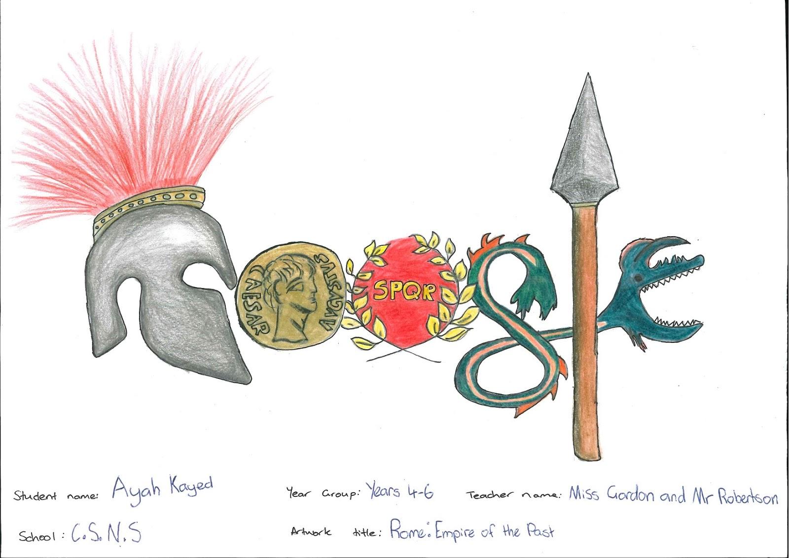 gri11 doodle 4 google
