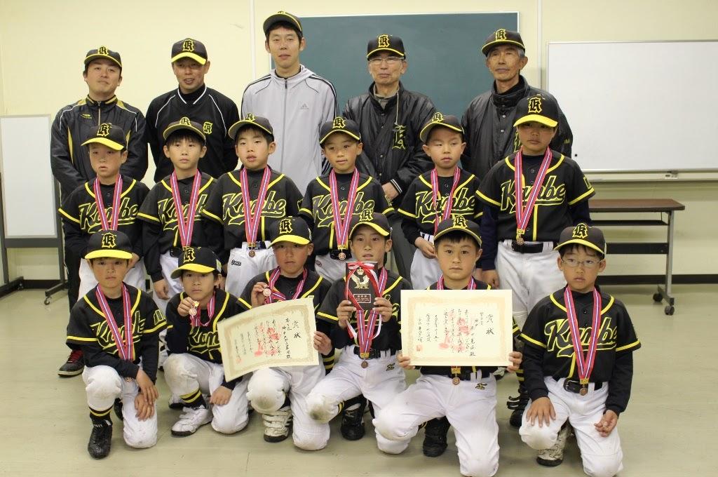 2014 Bチーム