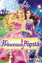 Παιδικές Ταινίες Barbie Μπάρμπι: Η Πριγκίπισσα και η Ποπ Σταρ