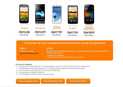 daftar online rebate rm200 smartphone skmm lancar suruhanjaya