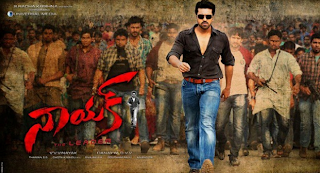 Nayak (2013) Telugu Movie Full Movie