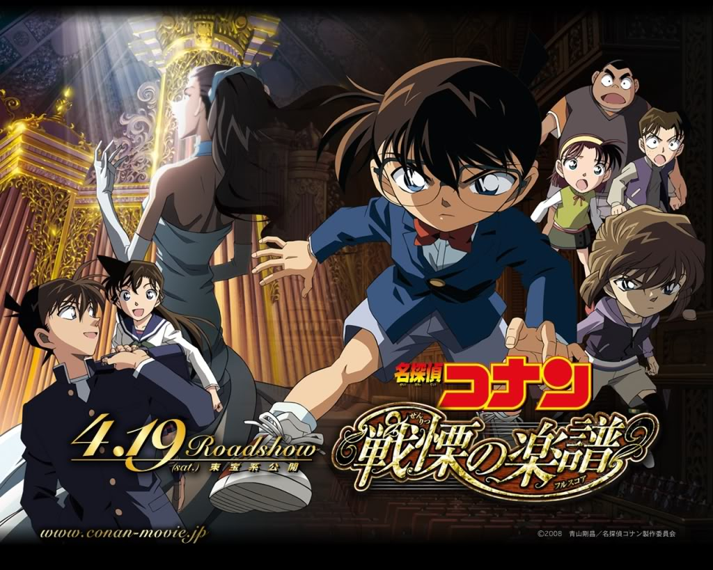 12.Detective Conan - Full Score of Fear