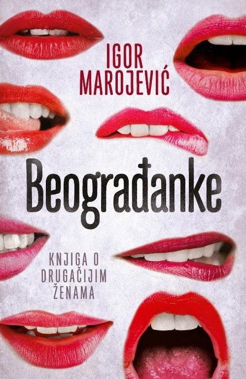 Beogradjanke