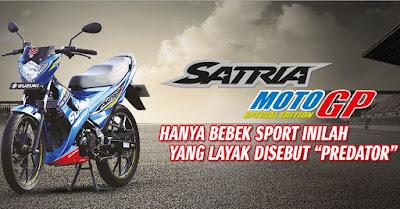 Ini Spesifikasi Beringas Satria FU 150 MotoGP Series