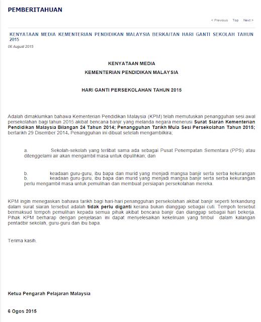 KENYATAAN MEDIA KEMENTERIAN PENDIDIKAN MALAYSIA BERKAITAN HARI GANTI SEKOLAH TAHUN 2015
