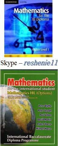 Репетитор по Mathematics - Математике на английском языке - GMAT, GRE, TOEFL, IELTS, SAT tutor